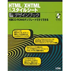 HTML/XHTML&amp;X^CV[gfUCubN