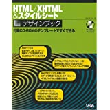 HTML/XHTML&X^CV[gfUCubNGrXR