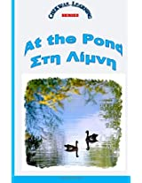At The Pond Bilingual English Greek: Learn Greek words and vocabulary (Chekwas Learning Series)