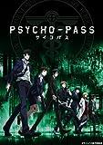 PSYCHO-PASS サイコパス VOL.1【Blu-ray初回生産限定版】