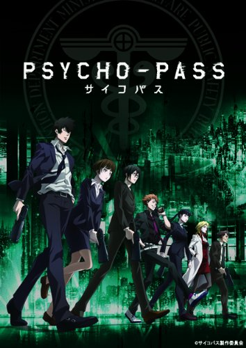 PSYCHO��PASS �������ѥ� OFFICIAL PROFILING