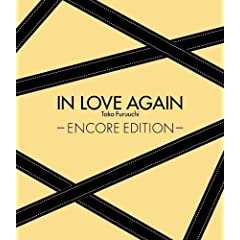 IN LOVE AGAIN ~ENCORE EDITION~