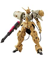 "Bandai Hobby HG G-Recox Gastima ""Gundam Reconguista in G"" Action Figure (1/144 Scale)"