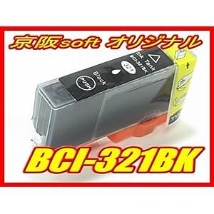 【クリックで詳細表示】No brand caono キャノン互換インク・ブラック BCI-321BK ICチップ付き: パソコン・周辺機器