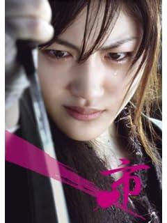 「芸能界イチの美肌」に認定された綾瀬はるか男殺し極上名器の証明