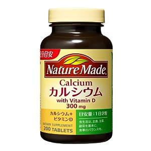 【クリックで詳細表示】ネイチャーメイド カルシウム300mg+ビタミンD ファミリーサイズ