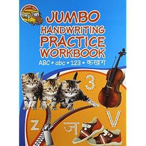 JUMBO HANDRITING PRACTICE WORKBOOK ABC abc 123 KA KHA GHA