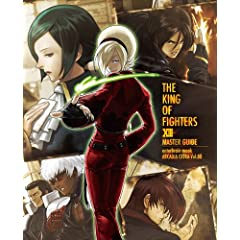 THE KING OF FIGHTERS XIII MASTER GUIDE (�G���^�[�u���C�����b�N)