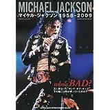 who's BAD? マイケル・ジャクソン 1958-2009(シンコー・ミュージックMOOK)