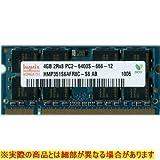 Hynix 800D2N-4G-H PC6400 DDR2 4GB HYNIX純正ノート用メモリ ■DDR2 200pin SO-DIMM