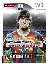 World Soccer Winning Eleven 2011 [Japan Import]
