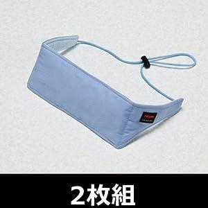 テイジン(TEIJIN) ひんやりジェル付ネッククーラー TCNC ブルー 2枚セット