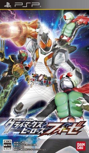 PSP 仮面ライダー クライマックスヒーローズ フォーゼ