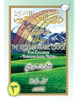 The Madinah [Medinah] Arabic Course for Children: Textbook Level Three