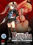 製品画像: ManguSta 恥辱風紀委員会 [アダルト]