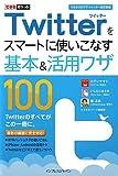 ネタフルが2011年に出版した書籍まとめ