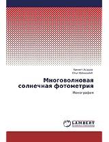 Mnogovolnovaya solnechnaya fotometriya: Monografiya
