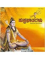 Suprabhaathagalu