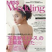 MISS Wedding 2017年春夏号 小さい表紙画像