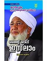 Mind of Islam