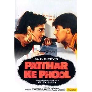 Patthar Ke Phool