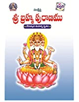 Brahma Puranam (Adbridged)