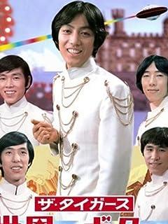 独走スクープ紅白歌合戦「マル秘出演者リスト」スッパ抜き vol.2