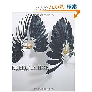 レベッカ・ホルンの画像