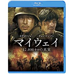 }CEFC 12,000L^ Blu-ray &amp; DVDZbgiYj