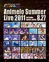 「アニメロサマーライブ2012」のチケット先行抽選販売がスタート