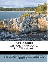 100145 Shrii Giitaadhanasaara San'grahamu