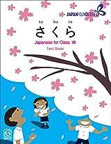 Sakura Textbook (with CD)
