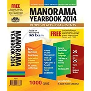 Manorama Yearbook 2014 (Book & CD)
