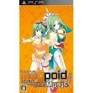 PSP Megpoid the Music # メグッポイド ザ ミュージック シャープ メール便可