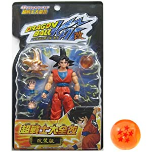 Dragonball Z KAI ~ GOKU Action Figure w/LARGE DRAGONBALL