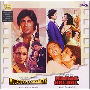Selected Songs-Muqaddar Ka Sikandar/Namak Halaal