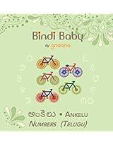 Bindi Baby Numbers (Telugu): A Counting Book for Telugu Kids