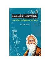 Ascend Books Prakruthuyum Sthreeyum