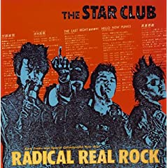 RADICAL REAL ROCK complete(���W���P�b�g�d�l)