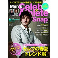Men's Celeb Athlete Snap 2014年Vol.4 小さい表紙画像