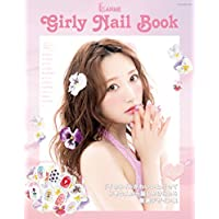GIRLY NAIL BOOK LARME GIRLY NAIL BOOK 小さい表紙画像
