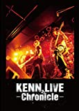 KENN LIVE Chronicle