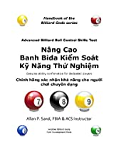 Advanced Billiard Ball Control Skills Test (Vietnamese): Genuine ability confirmation for dedicated players