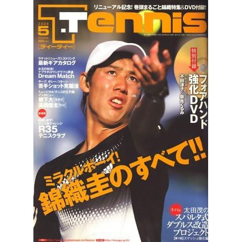 T.Tennis (T・テニス) 2008年 05月号 [雑誌]