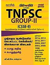 TNPSC Group II (CSSE II) Tamil Medium Exam Book