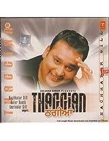 Thaggian