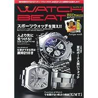 watch BEAT 2010年夏号 小さい表紙画像