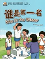 Who is the Winner (My First Chinese Storybooks Series)