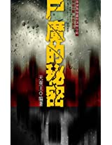 Corpse demon secret (Mystery World Series)