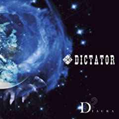 DICTATOR (B TYPE)